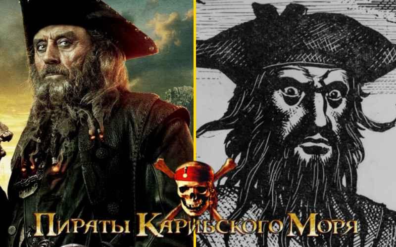 Какими были настоящие пираты Карибского моря
