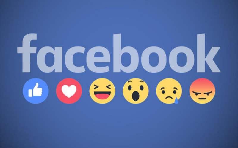 10 полезных функций Фейсбука