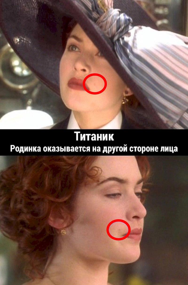 киноляпов в «Титанике»