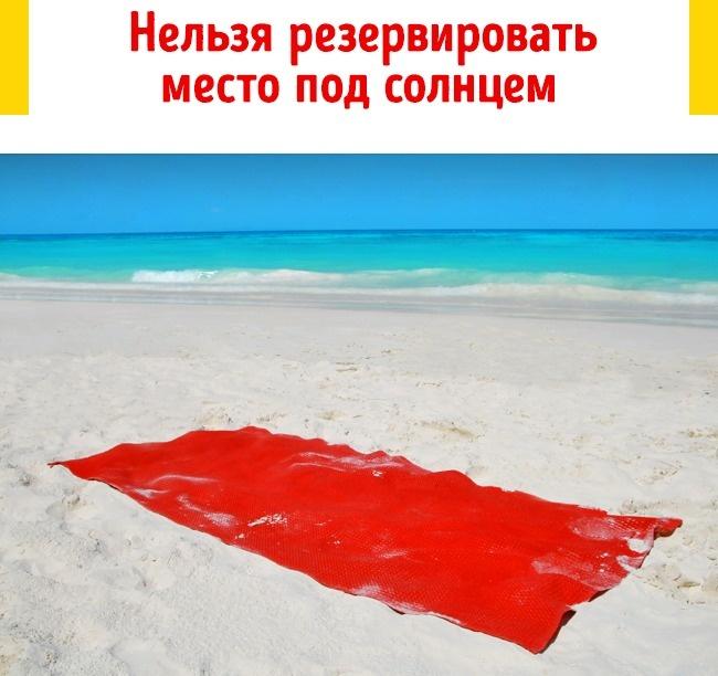 В Италии запрещается оставлять на песке полотенце, зонтик или стул