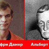 10 самых жестоких и ужасных серийных убийц в истории