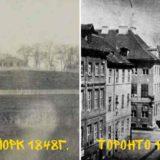 20 самых старых фото городов, которые сегодня превратились в мегаполисы