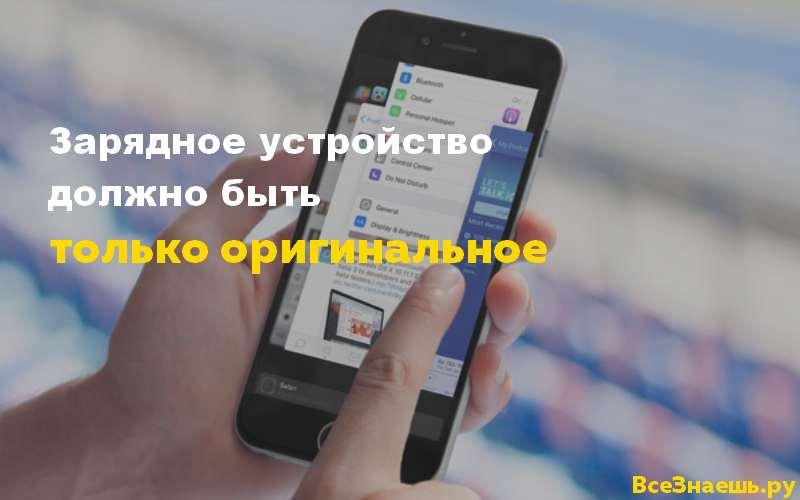 6 мифов об аккумуляторах в смартфонах, в которые все верят