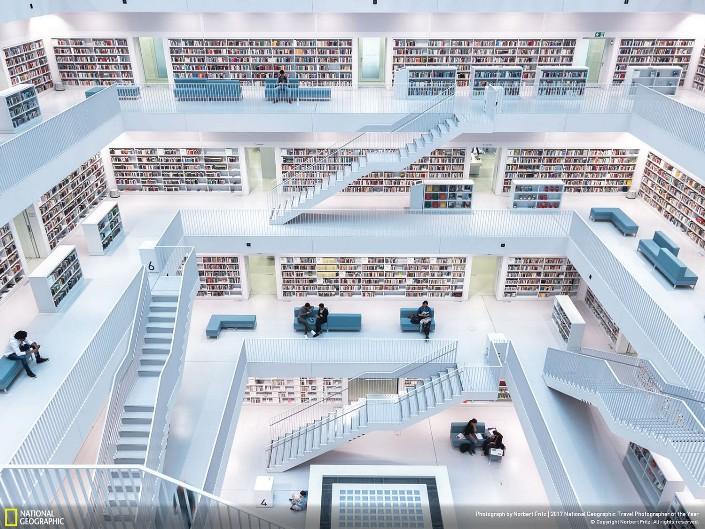 Библиотека в Штутгарте Фото: Norbert Fritz