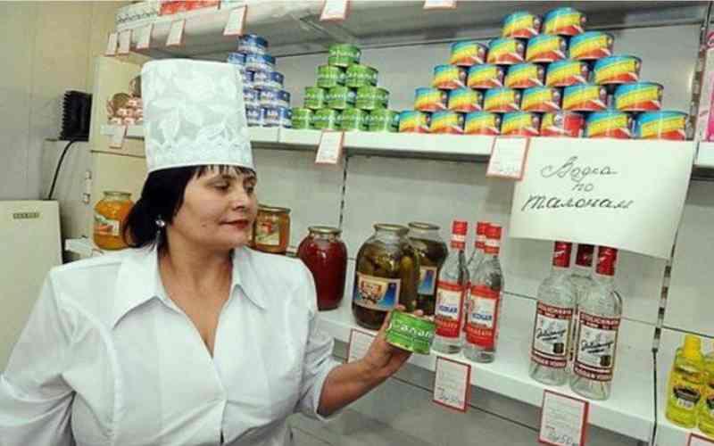 Что можно было купить на среднюю зарплату в СССР