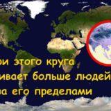 22 карты, которые перевернут ваш взгляд на мир