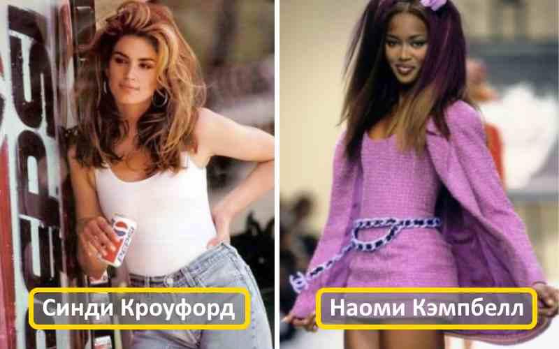 12 самых красивых моделей 90-х тогда и сейчас