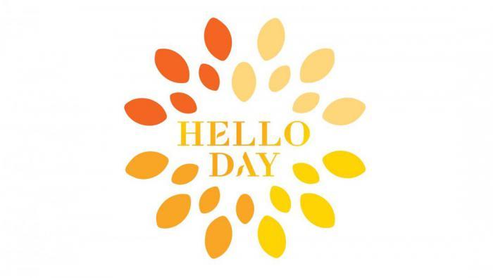 Всемирный день приветствия (5 ноября)