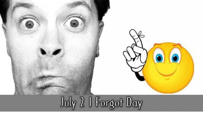 День забывчивости (2 июля)