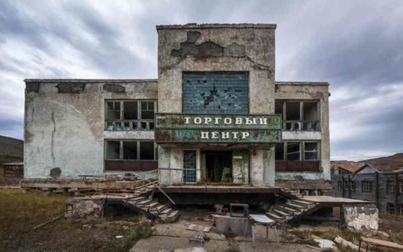 Фото советского города-призрака в 500 км от США