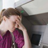 как за 1 минуту вернуть карту, которую «съел» банкомат
