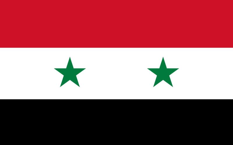 Объединенная Арабская Республика