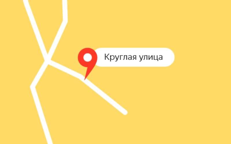 «Яндекс» нашел самые оригинальные, кривые и короткие улицы в России