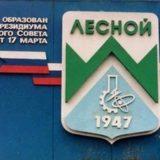 5 Советских закрытых городов