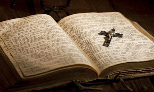 Библия доступна на 3223 языках.
