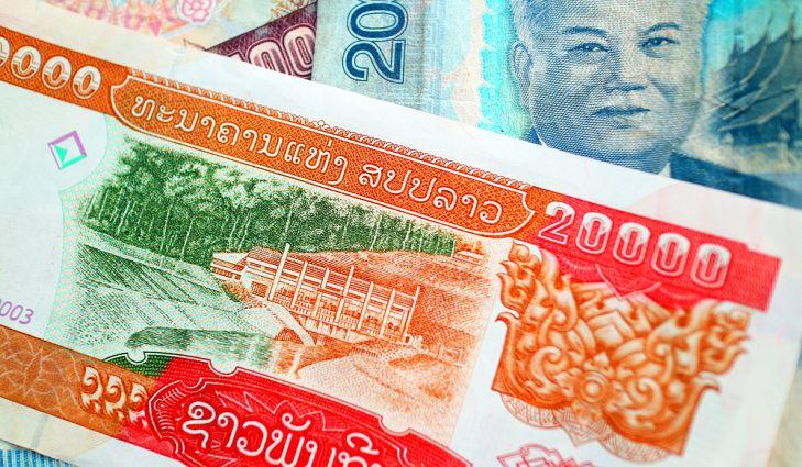 Лао-кип-банкноты