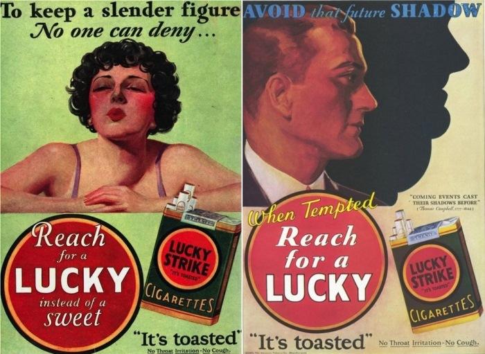 Сигаретная диета