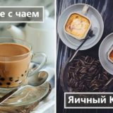 Какое кофе предпочитают пить в разных странах мира