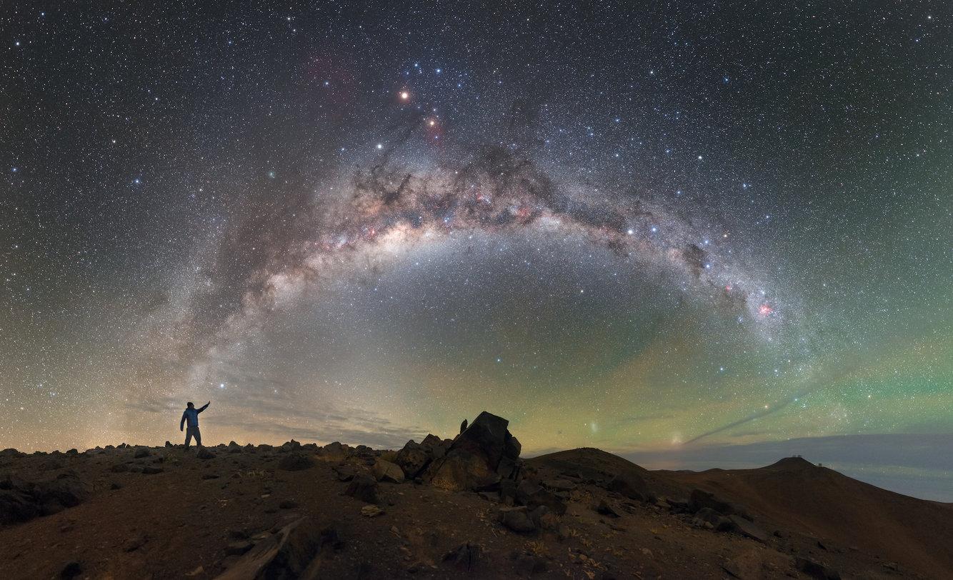 Скалистый чилийский пейзаж