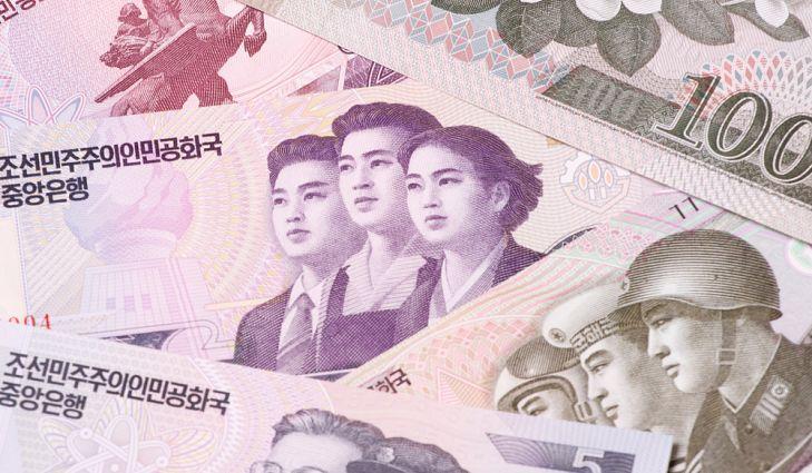Банкноты Северной Кореи