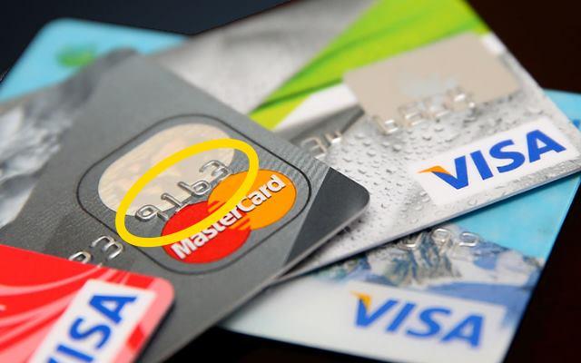 6 интересных вещей о банковских картах