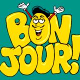 Французские слова, которыми все пользуются каждый день