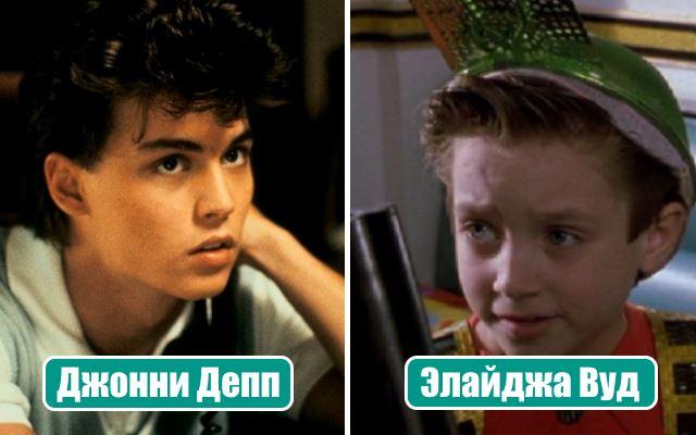 Как выглядели звезды Голливуда в своих дебютных фильмах