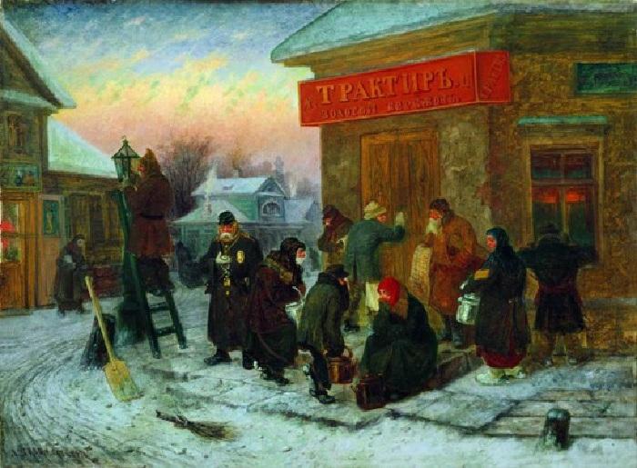 «Утро у трактира». Автор: Леонид Соломаткин.