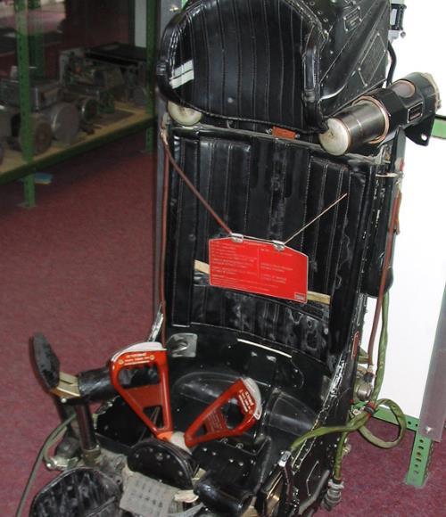 Кресло-катапульта