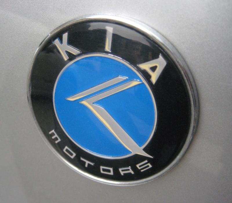 Логотип Kia для Южной Кореи