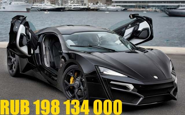 Самые дорогие автомобили во всем мире