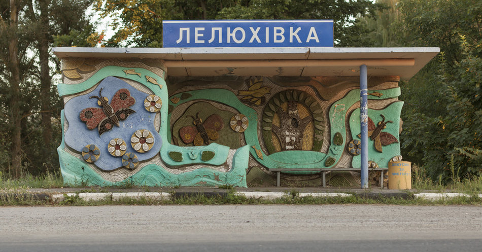 Фотограф: Кристофер Хервиг (Christopher Herwig). Советская автобусная остановка — Украина, г. Лелюхивка