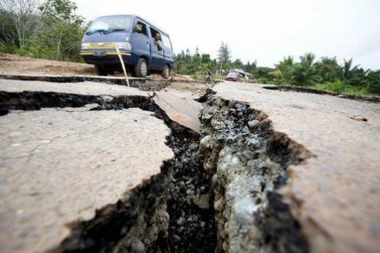 Машина, вызывающая землетрясение
