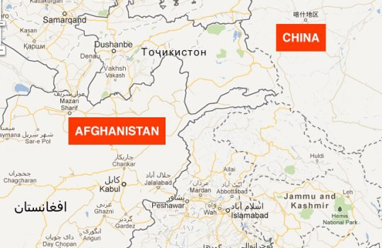 китайско-афганская граница
