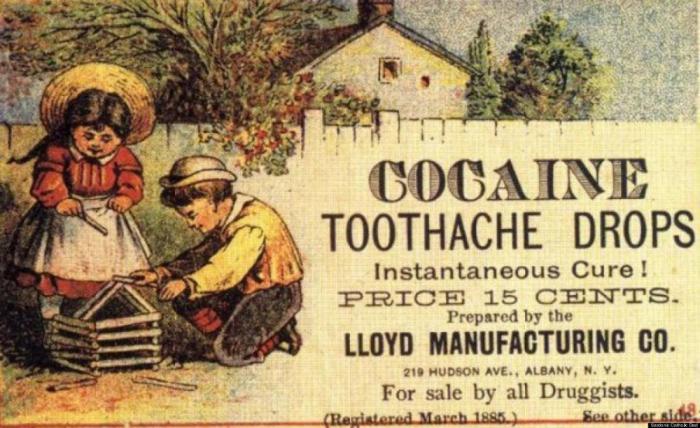 Лечение кокаином