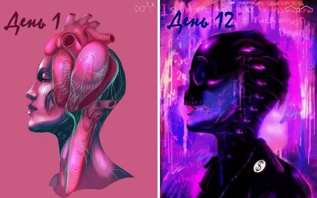 Художник выяснил, как за 20 дней наркотики изменят еготворчество