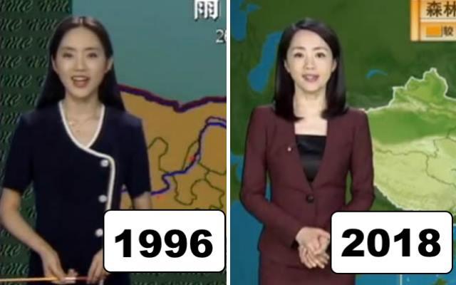 Интересная деталь, этой ведущей китайского канала прогноза погоды, ошеломила интернет