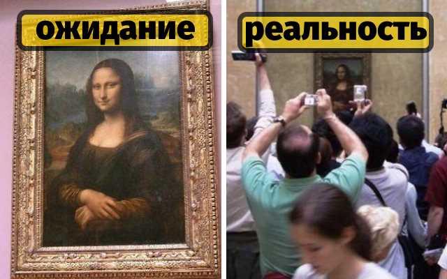 Как в реальности выглядятпопулярные туристические места