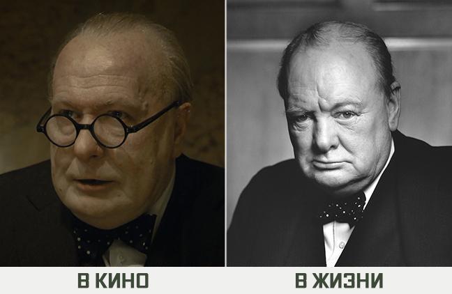 Гари Олдман— британский премьер-министр Уинстон Черчилль.