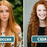 Красивые рыжие девушки из разных стран мира