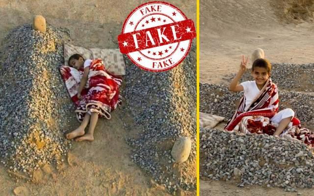 Разоблачение знаменитых вирусных фотографий