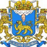 Тест: Угадайте город по гербу