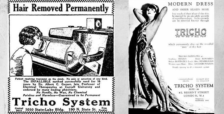 Реклама Tricho System