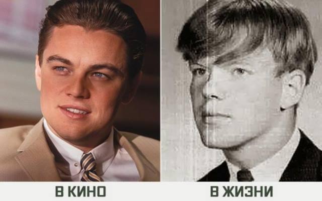 как выглядят реальные люди которых в фильмах сыграли знаменитые актеры