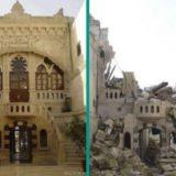 Фотографии Сирии До и После войны