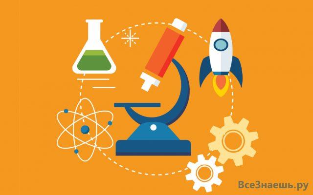 14 научных фактов, которые расширят ваши знания о мире
