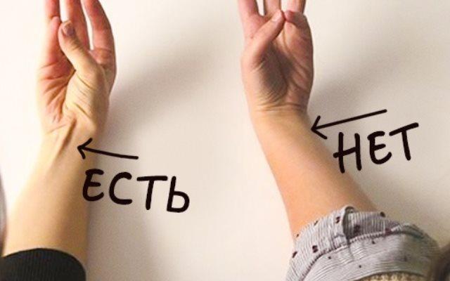 8 признаков эволюции, которые вы можете найти на своем теле