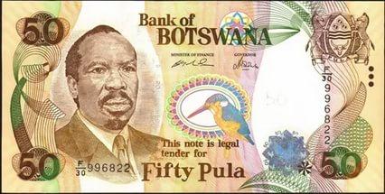 Денежная единица Ботсваны — пула