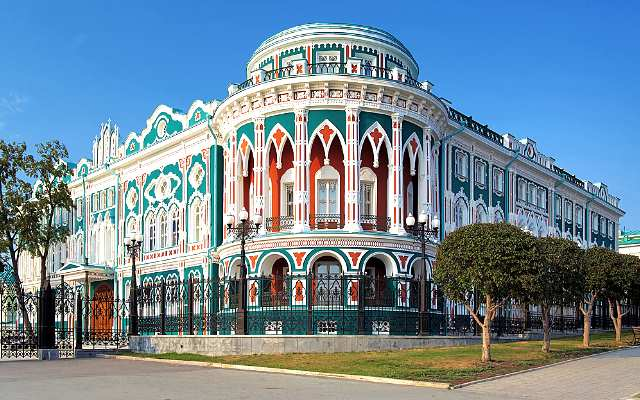 Интересные факты о Екатеринбурге