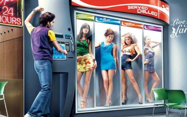 22 странные вещи, которые можно приобрести в торговых автоматах